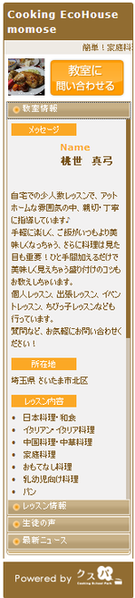 Sc0000_4