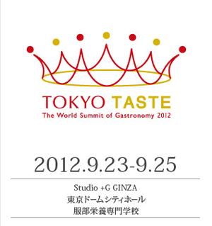 Tokyotaste2012_3